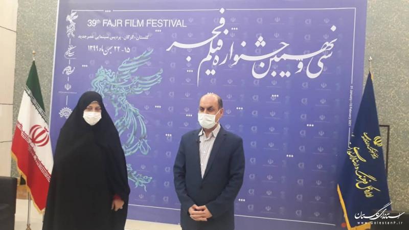 موضوع فرهنگ اساس توسعه است/ فیلم های فجر در شهرستان های گلستان اکران شود