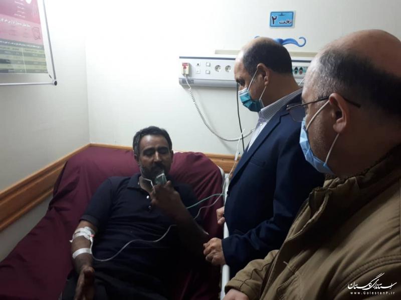 عیادت استاندار گلستان از مصدومان حادثه معدن زمستان یورت آزادشهر