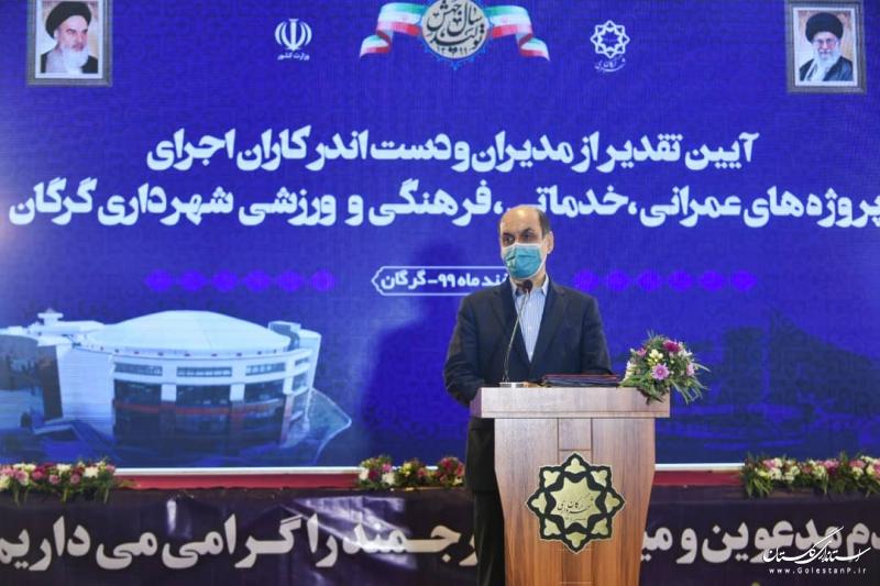 افتتاح و کلنگ زنی های امسال در سطح شهرداری های استان بیش از ۸۱۵ میلیارد تومان بوده است
