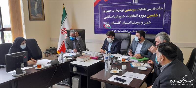 هیات بازرسی انتخابات استان تشکیل شد