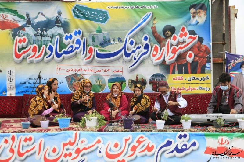 جشنواره نوروزی در روستای صوفی شیخ داز شهرستان کلاله برگزار شد