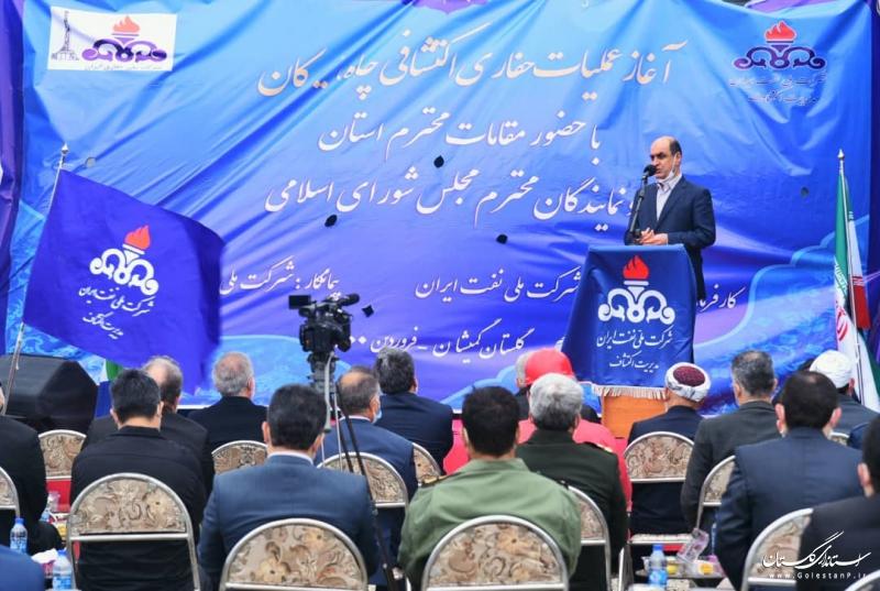 استاندار گلستان: اکتشاف نفت یا گاز در گمیشان زمینه ساز توسعه استان خواهد بود