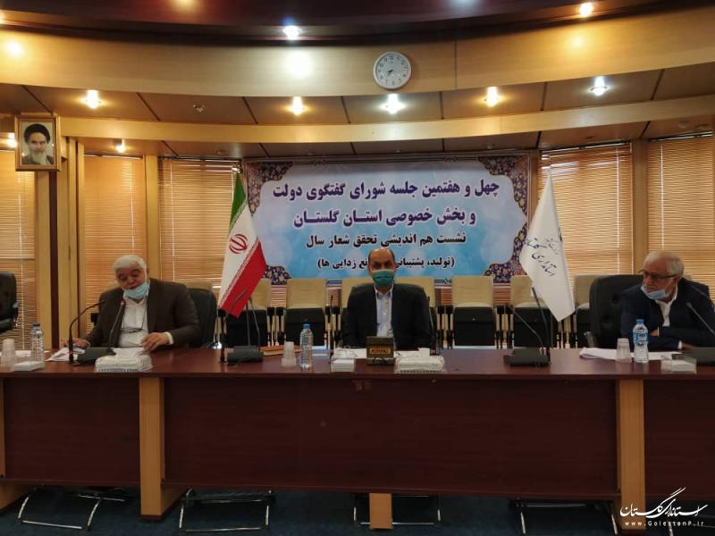 پرداخت ۲۰۰۰ میلیارد تومان تسهیلات به واحدهای تولیدی استان گلستان در سال گذشته
