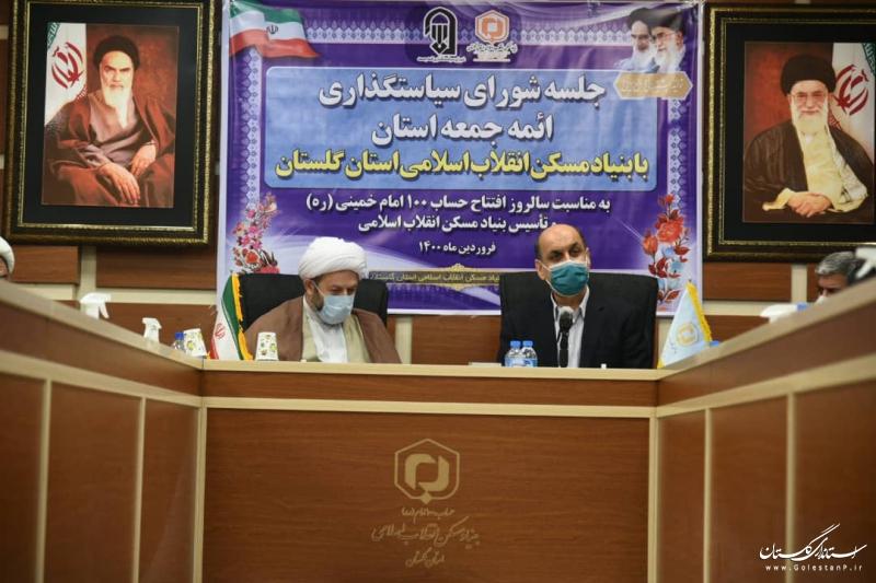 انتخابات پر شور و با حضور حداکثری توسعه استان و کشور را به همراه دارد