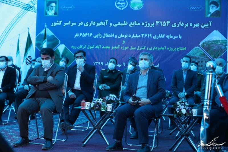 اداره کل منابع طبیعی و آبخیز داری استان گلستان حائز رتبه سوم کشور شد