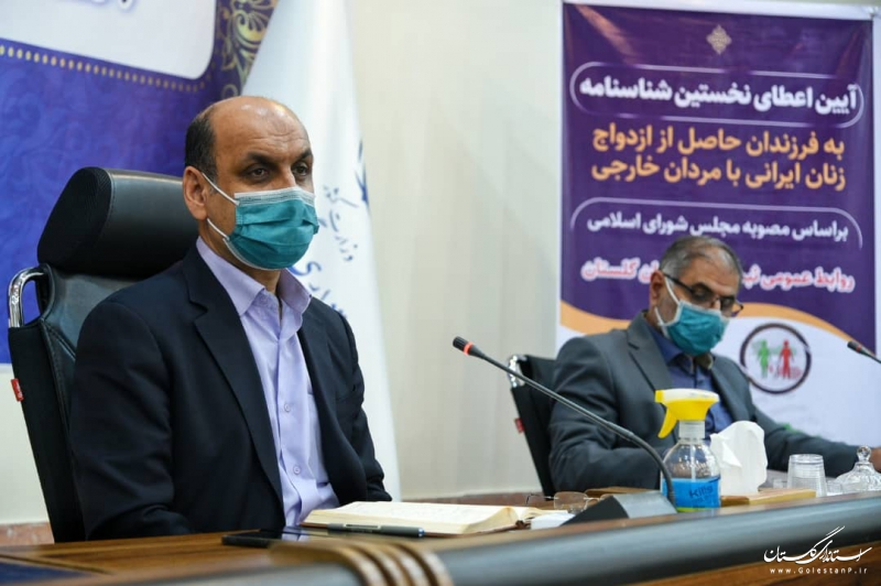 برای ۵۵۰۰ فرزند , با مادران ایرانی و پدران خارجی در گلستان شناسنامه صادر می شود