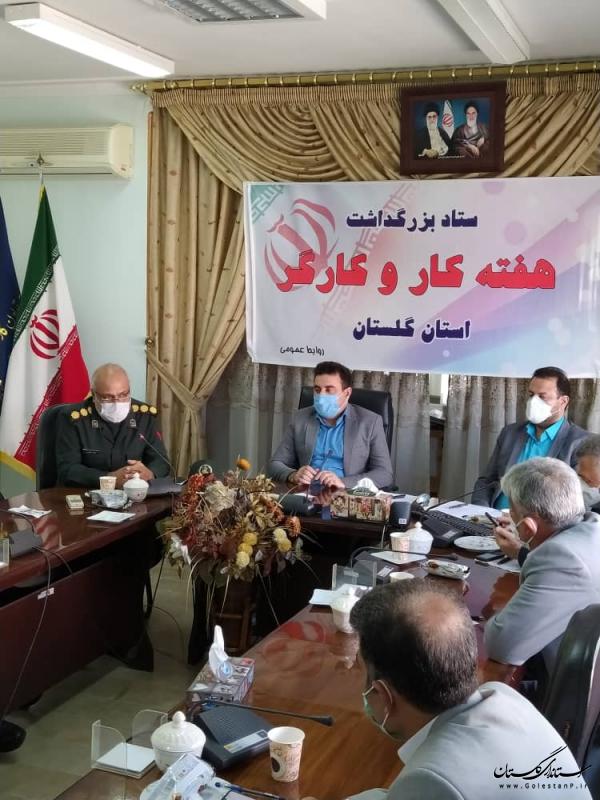 برگزاری 110 برنامه در هفته کارگر در گلستان