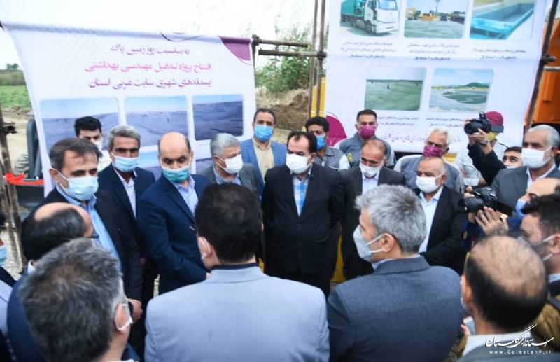 پروژه های مدیریت پسماند استان در مجموع با اعتباری بالغ بر ۱۱۰ میلیارد ریال افتتاح شد