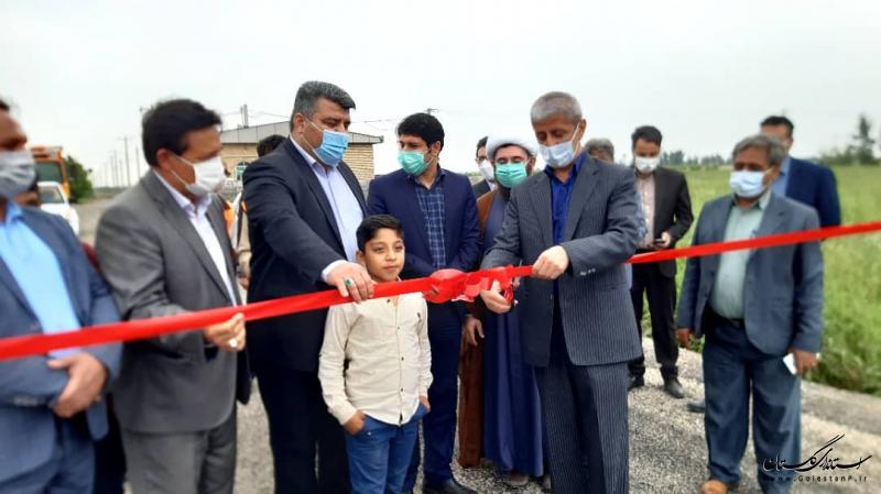 راه روستایی روستاهای حاج سید و شهید باهنر به بهره برداری رسید