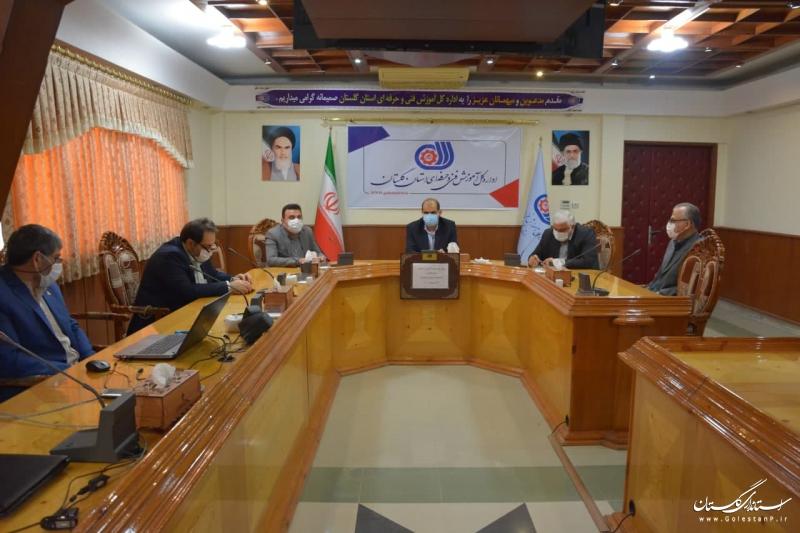 اولین جلسه کمیته آموزش در صنایع استان گلستان برگزار شد