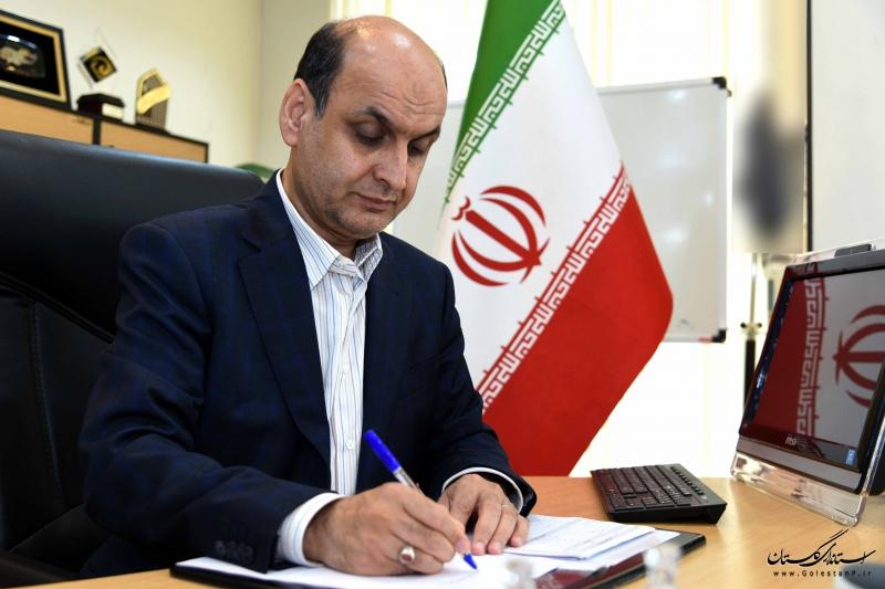 پیام تبریک استاندار گلستان به مناسبت عید سعید فطر