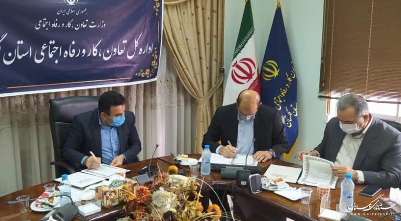 انعقاد تفاهم نامه همکاری سه جانبه در گلستان