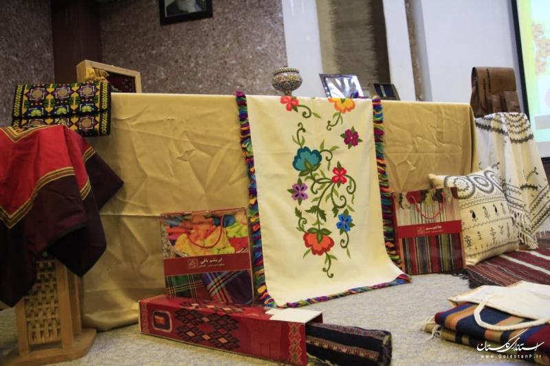نشست تخصصی تجاریسازی محصولات صنایعدستی استان گلستان