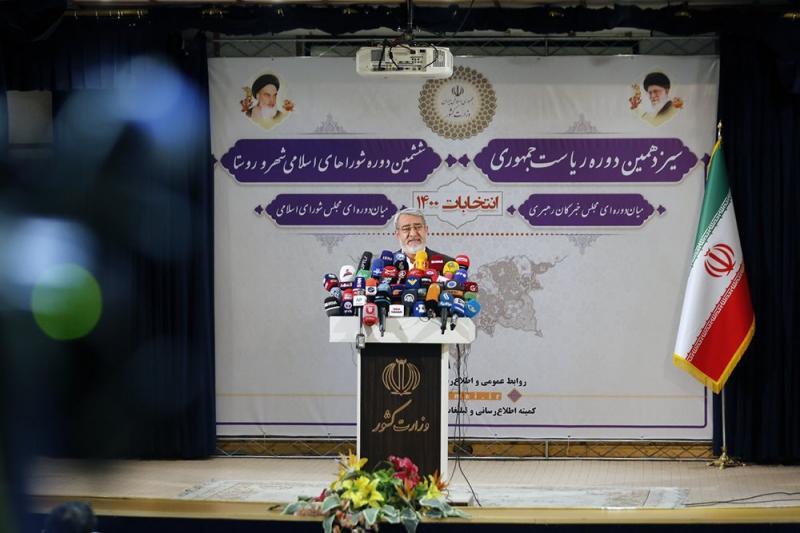 ۴۸.۸ درصد واجدین شرایط در انتخابات شرکت کردند/ سید ابراهیم رئیسی به عنوان رئیس جمهور منتخب برگزیده شد