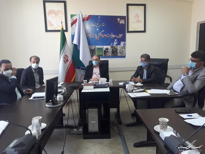 برگزاری جلسه بررسی طرح های راکد و غیرفعال شهرک ها و نواحی صنعتی استان