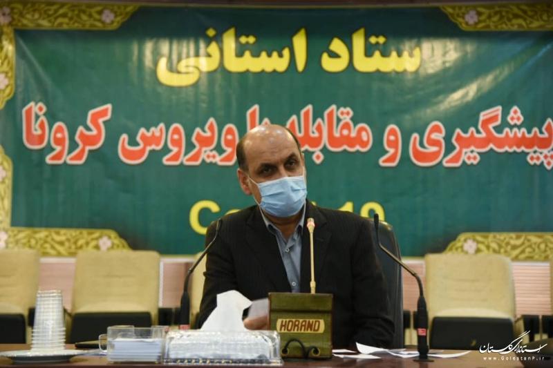 تالارهای پذیرایی، تفرجگاه ها و بازارهای هفتگی  در استان بسته خواهد بود/ رعایت پروتکل های بهداشتی برای همه الزامی است