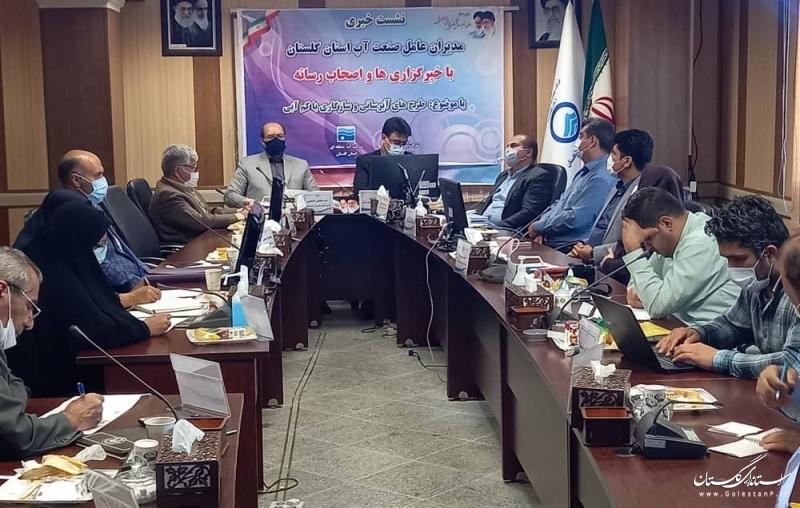تخصیص 119 میلیارد تومان برای 6 طرح آبرسانی کوتاه مدت در استان