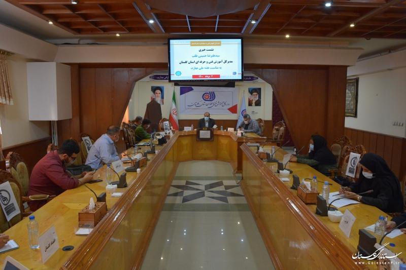 نشست خبری مدیرکل آموزش فنی و حرفه ای استان گلستان با اصحاب رسانه