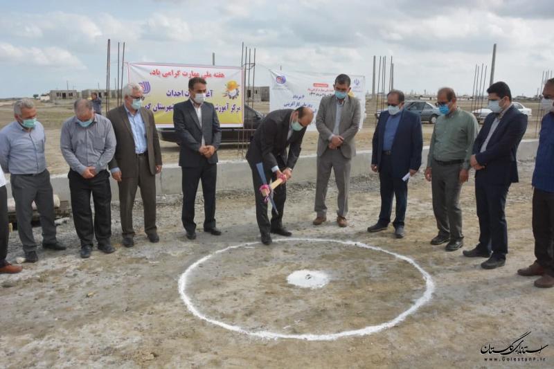 عملیات احداث ساختمان مرکز آموزش فنی و حرفه ای شهرستان گمیشان آغاز شد
