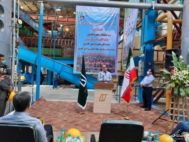 ایجاد کارخانه قند در استان به نفع مردم گلستان و اقتصاد ملی است