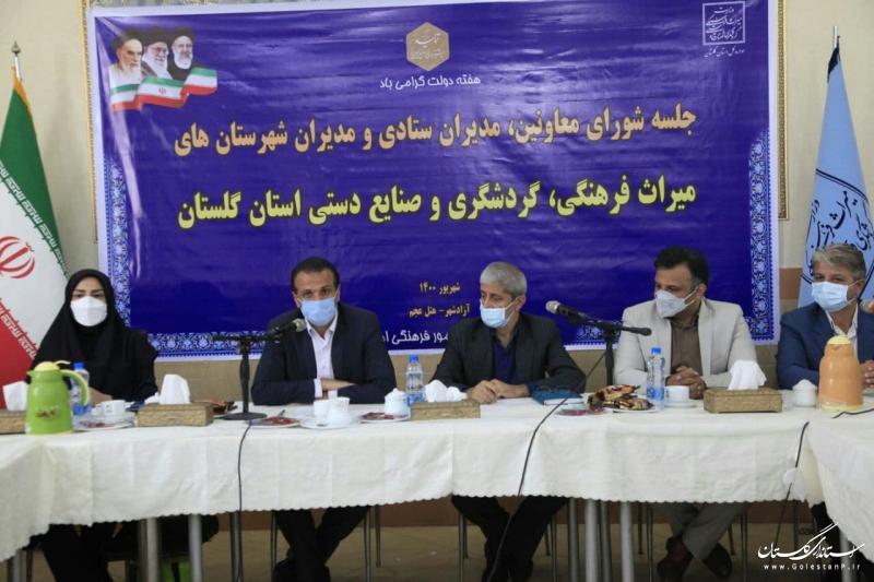 برنامهریزی بهرهبرداری از 50 مزرعه گردشگری تا پایان سال در سطح استان