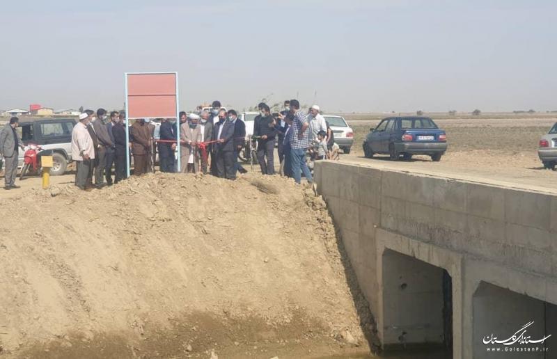 افتتاح پل بتنی قره قاشلی – پنج پیکر بر روی زهکش اصلی اورکت حاجی در بندرترکمن